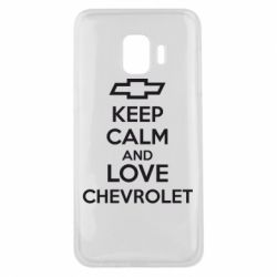 Чохол для Samsung J2 Core KEEP CALM AND LOVE CHEVROLET
