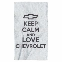 Рушник KEEP CALM AND LOVE CHEVROLET