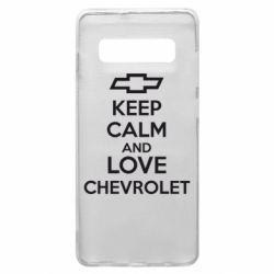 Чохол для Samsung S10+ KEEP CALM AND LOVE CHEVROLET