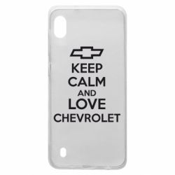 Чохол для Samsung A10 KEEP CALM AND LOVE CHEVROLET
