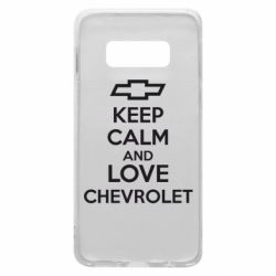Чохол для Samsung S10e KEEP CALM AND LOVE CHEVROLET