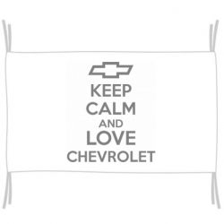 Прапор KEEP CALM AND LOVE CHEVROLET