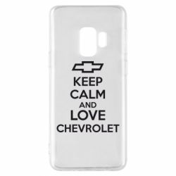 Чохол для Samsung S9 KEEP CALM AND LOVE CHEVROLET