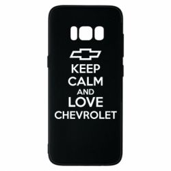 Чохол для Samsung S8 KEEP CALM AND LOVE CHEVROLET