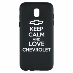 Чохол для Samsung J5 2017 KEEP CALM AND LOVE CHEVROLET
