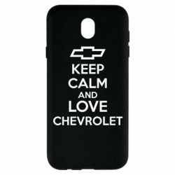 Чохол для Samsung J7 2017 KEEP CALM AND LOVE CHEVROLET