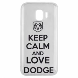Чехол для Samsung J2 2018 KEEP CALM AND LOVE DODGE - FatLine
