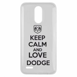 Чехол для LG K10 2017 KEEP CALM AND LOVE DODGE - FatLine