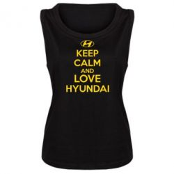 Женская майка KEEP CALM and LOVE HYUNDAI