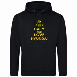 Толстовка KEEP CALM and LOVE HYUNDAI