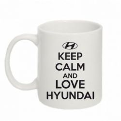 Кружка 320ml KEEP CALM and LOVE HYUNDAI