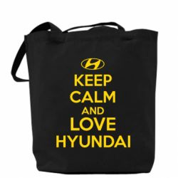 Сумка KEEP CALM and LOVE HYUNDAI - FatLine