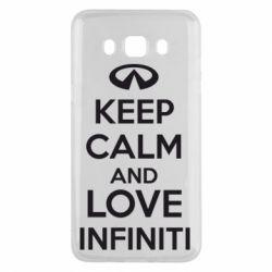 Чехол для Samsung J5 2016 KEEP CALM and LOVE INFINITI - FatLine