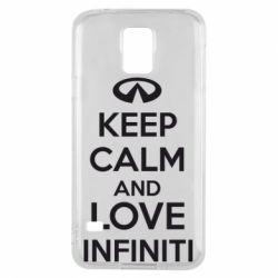 Чехол для Samsung S5 KEEP CALM and LOVE INFINITI - FatLine