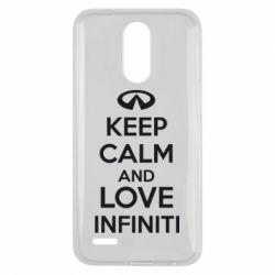 Чехол для LG K10 2017 KEEP CALM and LOVE INFINITI - FatLine