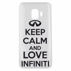 Чехол для Samsung J2 Core KEEP CALM and LOVE INFINITI - FatLine