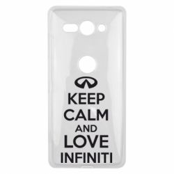 Чехол для Sony Xperia XZ2 Compact KEEP CALM and LOVE INFINITI - FatLine