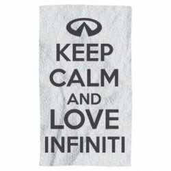Полотенце KEEP CALM and LOVE INFINITI - FatLine