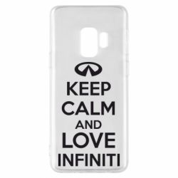 Чехол для Samsung S9 KEEP CALM and LOVE INFINITI - FatLine