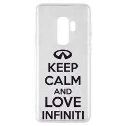 Чехол для Samsung S9+ KEEP CALM and LOVE INFINITI - FatLine