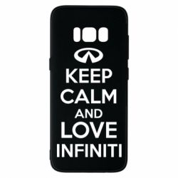 Чехол для Samsung S8 KEEP CALM and LOVE INFINITI - FatLine