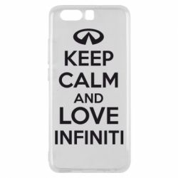 Чехол для Huawei P10 KEEP CALM and LOVE INFINITI - FatLine