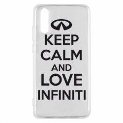 Чехол для Huawei P20 KEEP CALM and LOVE INFINITI - FatLine