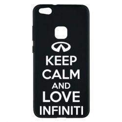 Чехол для Huawei P10 Lite KEEP CALM and LOVE INFINITI - FatLine