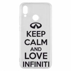 Чехол для Huawei P20 Lite KEEP CALM and LOVE INFINITI - FatLine