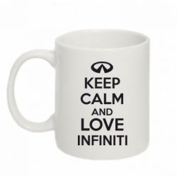 Кружка 320ml KEEP CALM and LOVE INFINITI - FatLine
