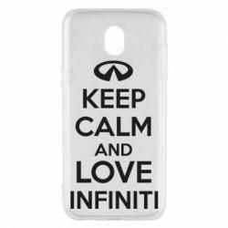 Чехол для Samsung J5 2017 KEEP CALM and LOVE INFINITI - FatLine