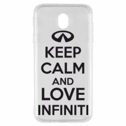 Чехол для Samsung J7 2017 KEEP CALM and LOVE INFINITI - FatLine