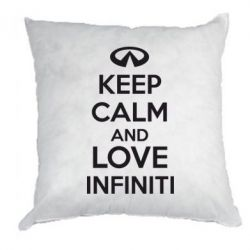 Подушка KEEP CALM and LOVE INFINITI - FatLine