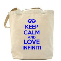 Сумка KEEP CALM and LOVE INFINITI - FatLine