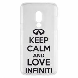 Чехол для Meizu 15 KEEP CALM and LOVE INFINITI - FatLine