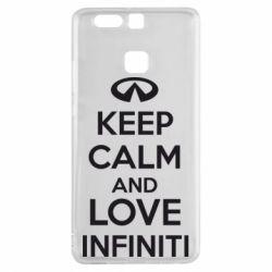 Чехол для Huawei P9 KEEP CALM and LOVE INFINITI - FatLine