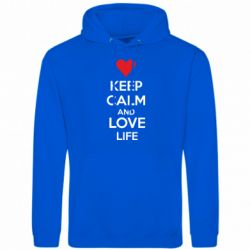 Толстовка KEEP CALM and LOVE LIFE