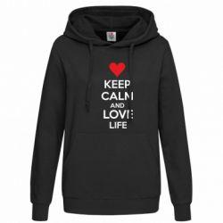 Женская толстовка KEEP CALM and LOVE LIFE - FatLine