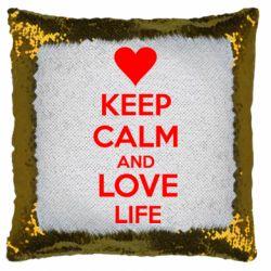 Подушка-хамелеон KEEP CALM and LOVE LIFE