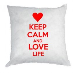 Подушка KEEP CALM and LOVE LIFE