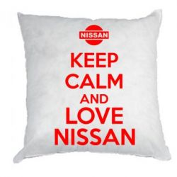 Подушка Keep calm and love Nissan - FatLine