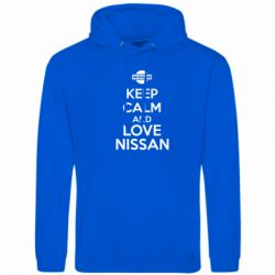 Толстовка Keep calm and love Nissan