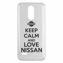 Чехол для LG K8 2017 Keep calm and love Nissan - FatLine
