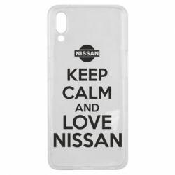 Чехол для Meizu E3 Keep calm and love Nissan - FatLine