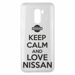 Чехол для Xiaomi Pocophone F1 Keep calm and love Nissan - FatLine