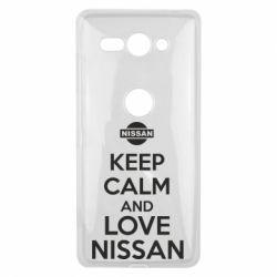 Чехол для Sony Xperia XZ2 Compact Keep calm and love Nissan - FatLine