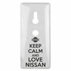 Чехол для Sony Xperia XZ3 Keep calm and love Nissan - FatLine