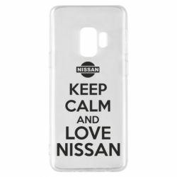 Чехол для Samsung S9 Keep calm and love Nissan - FatLine