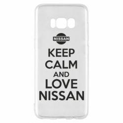 Чехол для Samsung S8 Keep calm and love Nissan - FatLine