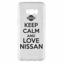 Чехол для Samsung S8+ Keep calm and love Nissan - FatLine